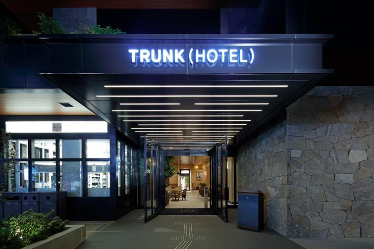 TRUNK_05