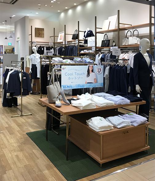 ORIHICA / グランツリー武蔵小杉店